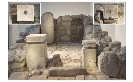 Канабисът е бил част от култовите практики в библейска Юдея