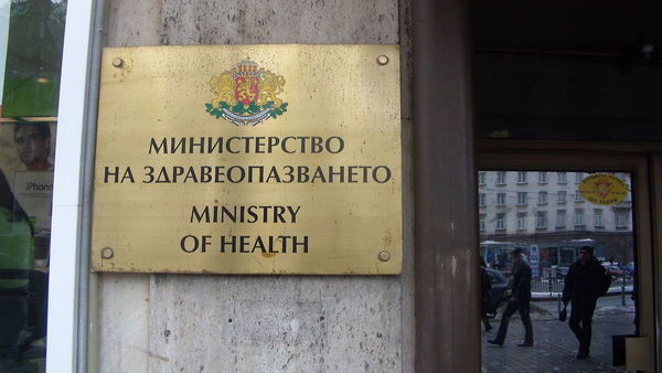 Зам. здравният министър обяви важна новина за лечението на тежко болни пациенти