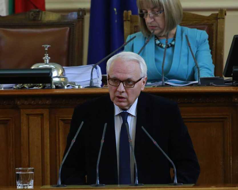 Депутати възпрепятстваха въвеждането на евтино лечение с коноп