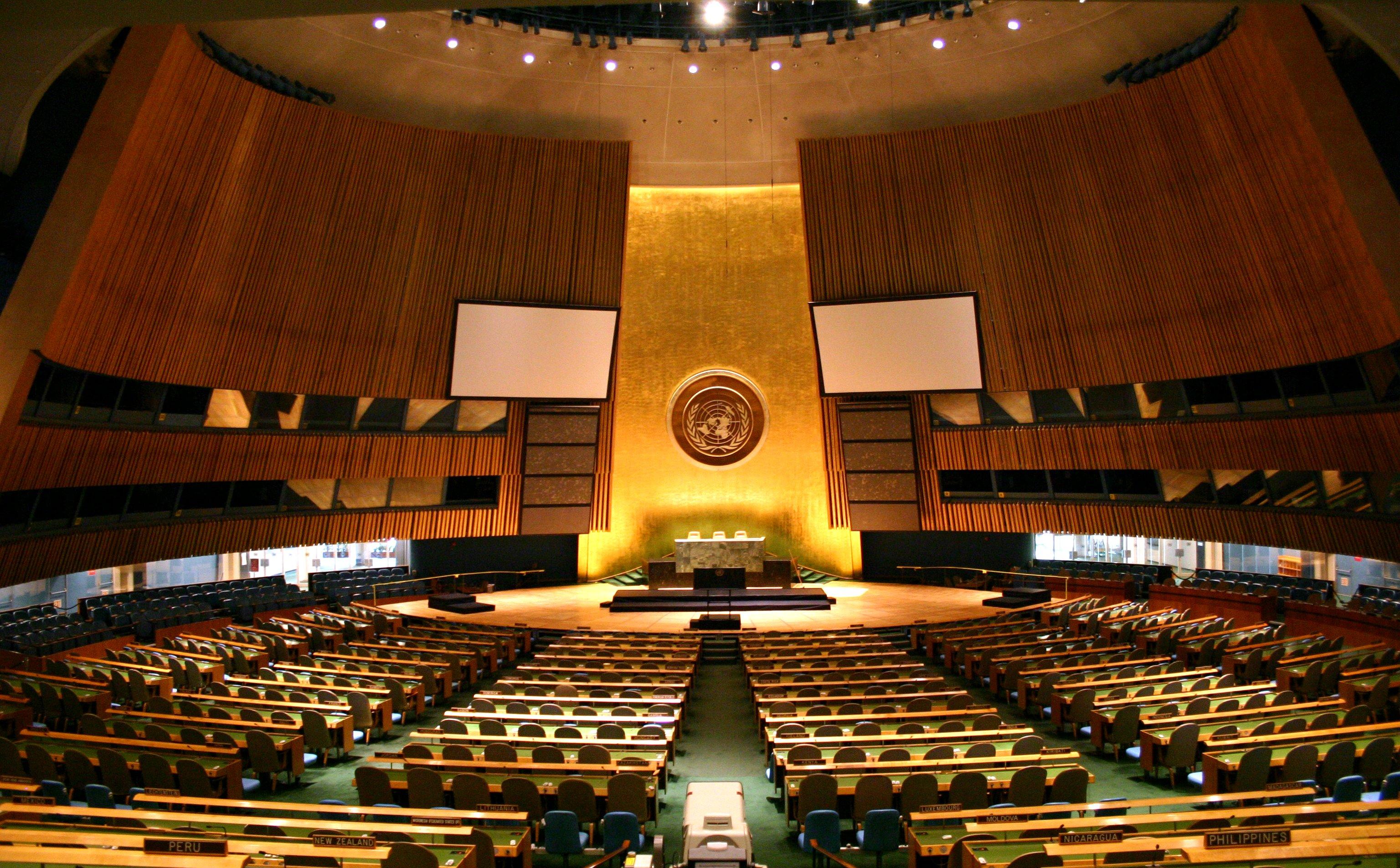 Изтекъл проект на ООН показва множество страни, които искат прекратяване на забраната