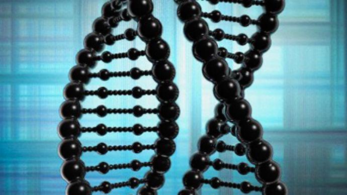 Учени откриха как тетрахидроканабинолът може да предотврати генетични заболявания