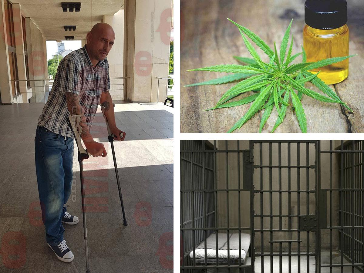 Легализация на медицинската употреба или затвор за нуждаещите се?
