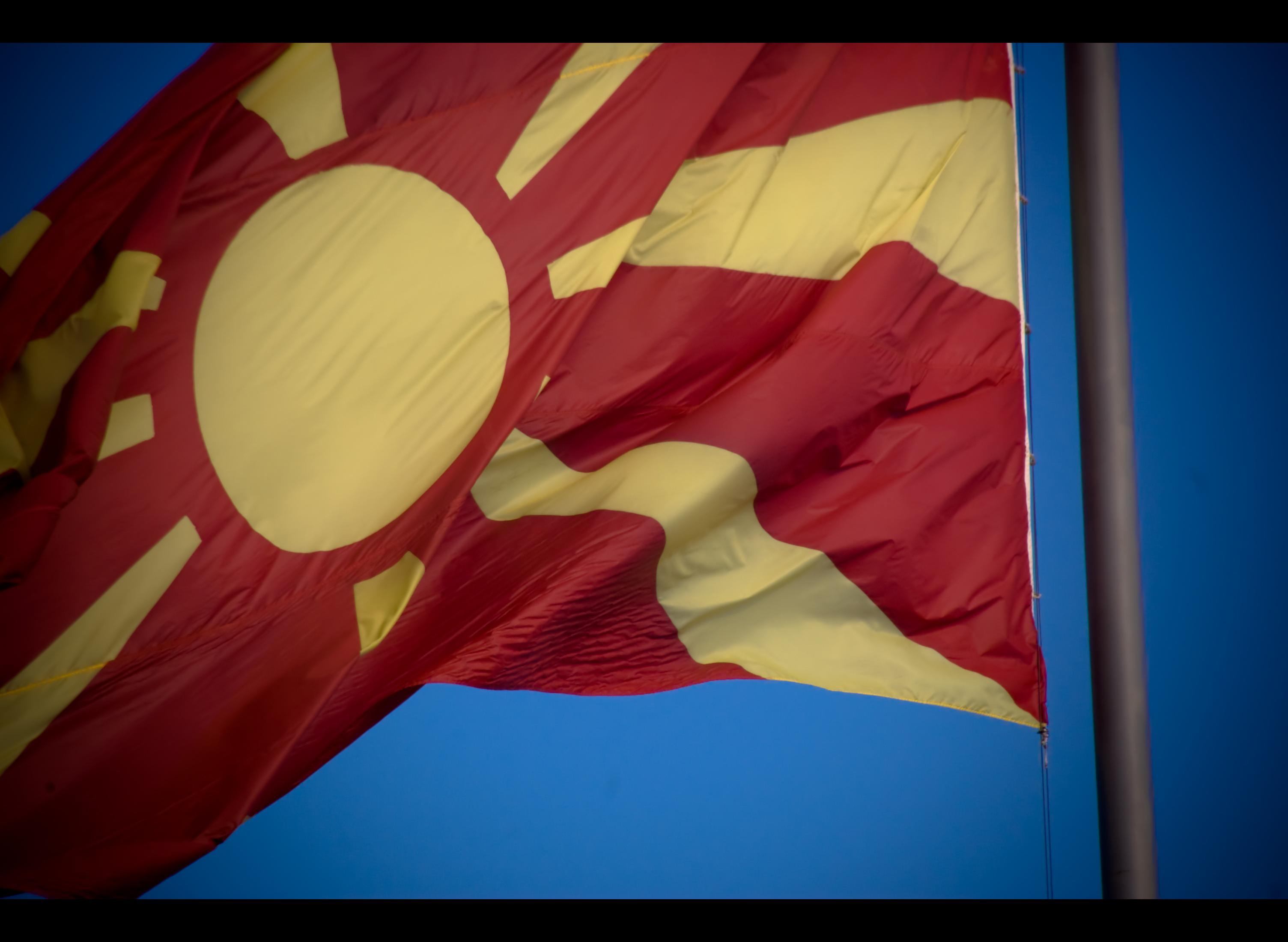 Медицински коноп - следващият голям бизнес в Македония