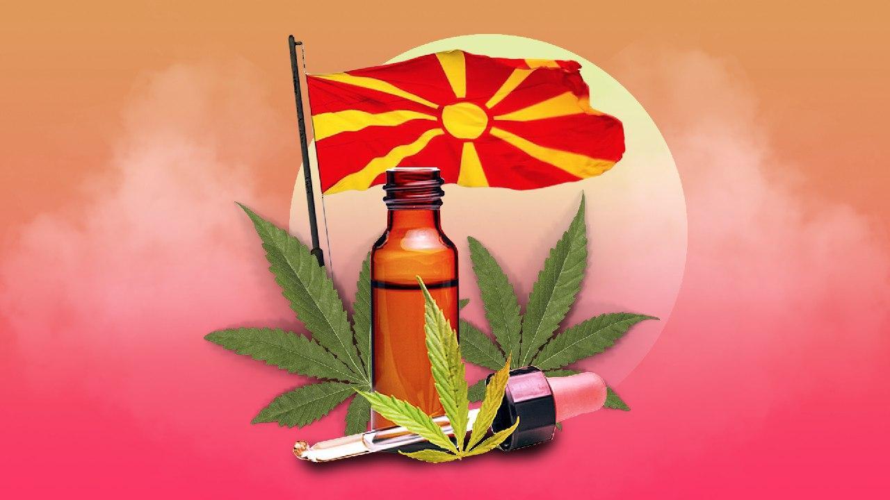 Македония легализира износа на канабис