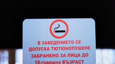 Двоен държавен стандарт: тютюн или коноп