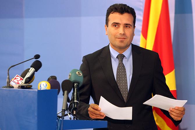 Инвестирайте в коноп, призовава премиера на Македония